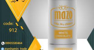 هات چاکلت سفید مازو